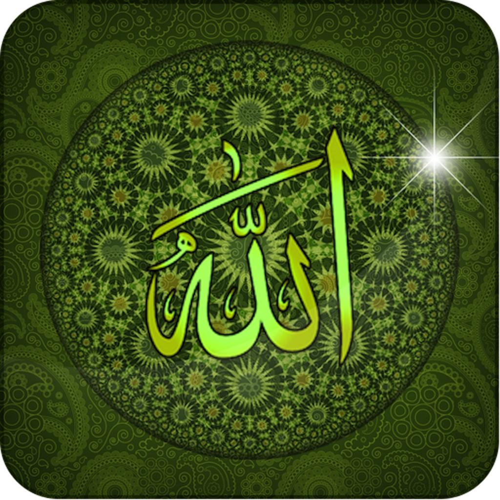 asma ul husna by azan apps